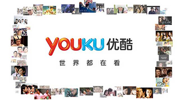 Youku-video-advertising-Sampi-03